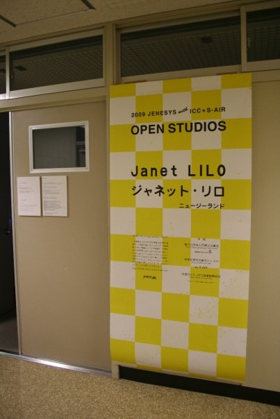 ICC studio, Sapporo